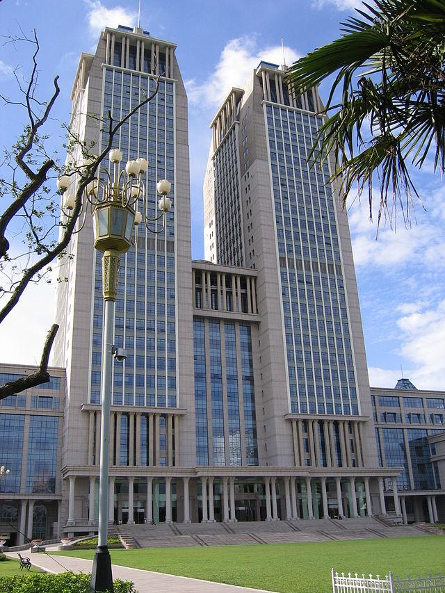 Fudan University (دانشگاه فودان)
