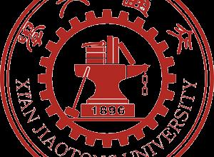 دانشگاه شیان جیاتونگ در چین