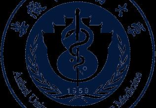 معرفی دانشگاه طب سنتی چینی آنهویی