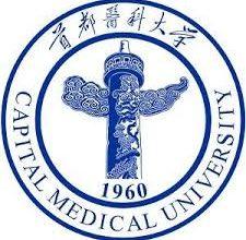 دانشگاه پزشکی پکن Capital Medical University (CCMU)
