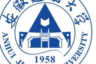 دانشگاه آنهویی جیانژو (Anhui Jianzhu University)