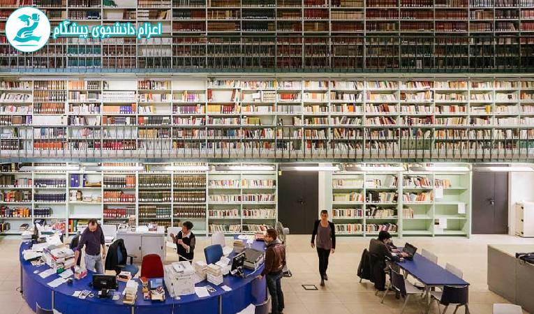 کتابخانه دانشگاه تورین