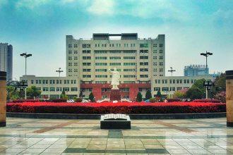 دانشگاه پزشکی آنهویی چین | پزشکی در چین