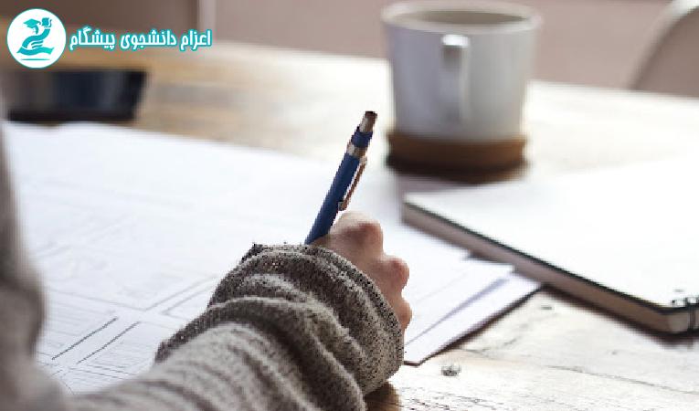 آزمون زبان ایتالیایی چیلز CILS